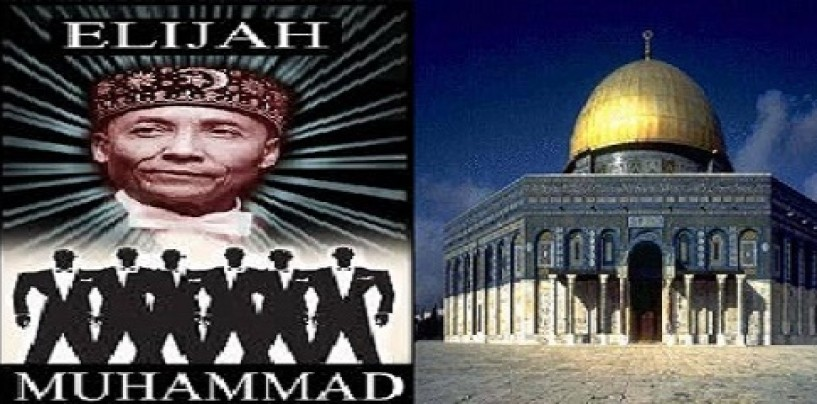 The Difference Between Making Fun Of Elijah Muhammad & Islam's Prophet Muhammad! (Video)