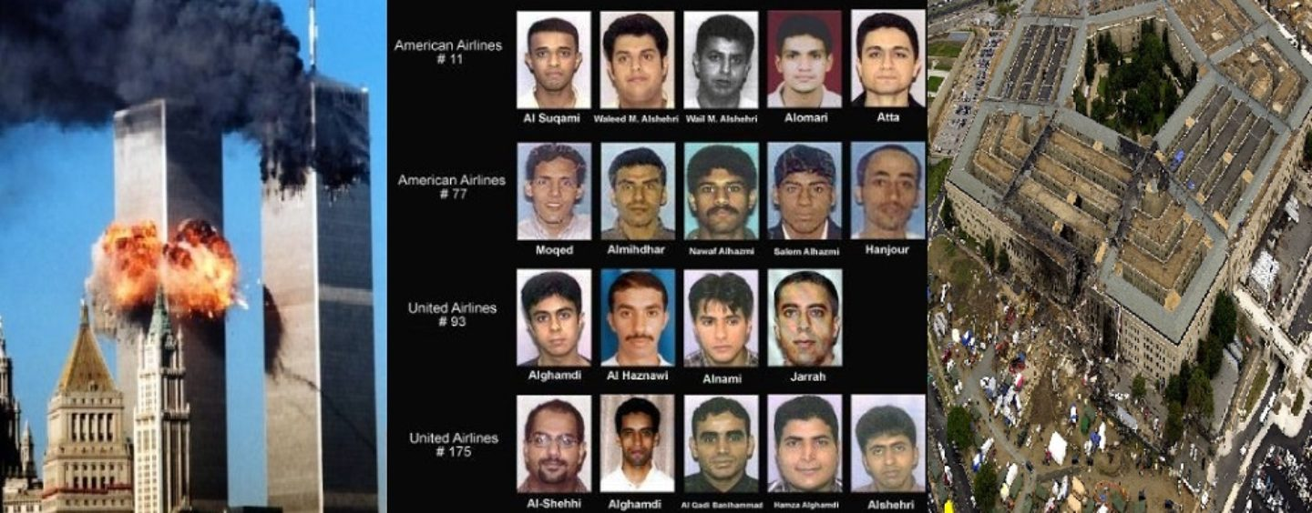 How There Is No Way 19 Arabs Hi-Jacked Planes For 9/11 & How Many Of The Accused Are Alive Today! (Live Broadcast)