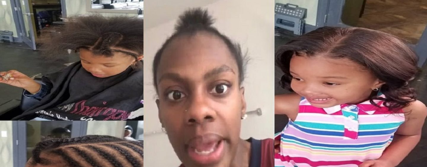 Why Are Black Women So Obsessed With Weave, Pass It To Their Kids Yet Don't See It As Self H8? 213-943-3362 (Live Broadcast)