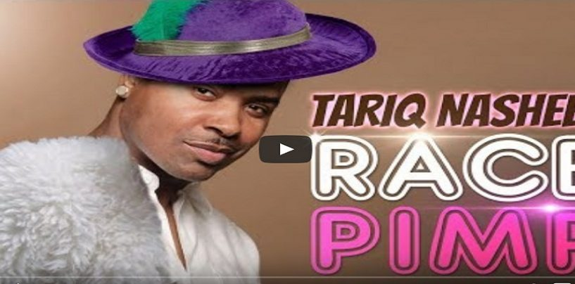 Big White YouTuber Sets Out To Prove Tariq Nasheed As A Race Hustler, Do You Agree? (Live Broadcast)
