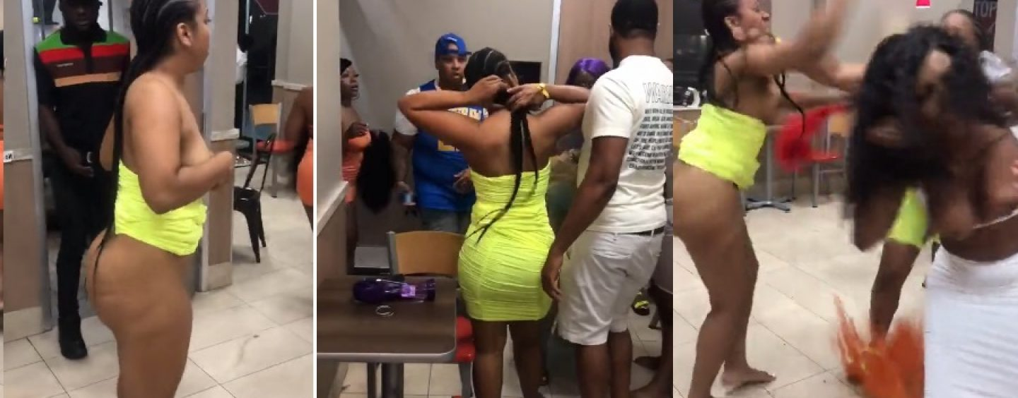 Woman Ends Up Fighting With Others And Her Big Juicy Bum Was Exposed To The World! (Video)