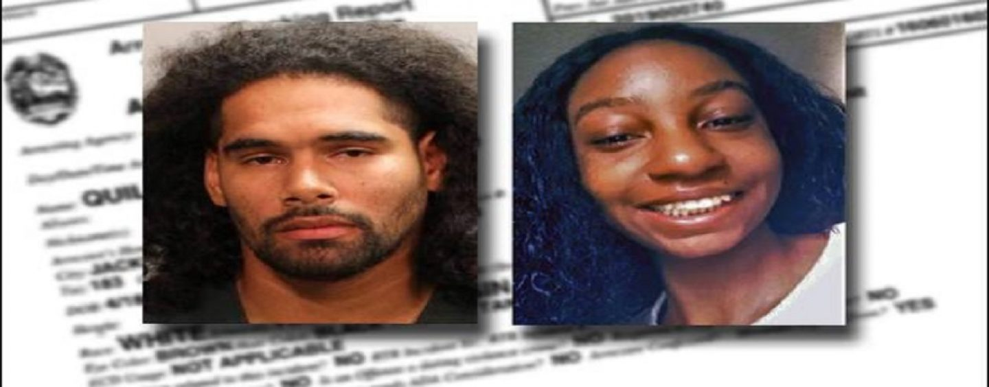 Uncle Kills Teenage Niece  While She Was 5 Months Pregnant To Keep Their Incestuous Affair A Secret! (Video)