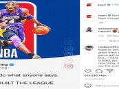 Kyrie Irving Says Kobe Bryant Should Be NBA Logo To Respect BLACK Majority League! Do You Agree? (Live Broadcast)