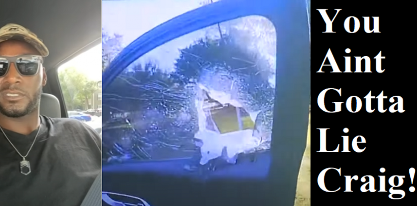 Kwame Brown Says His Car Window Was Broken By Vandals, The Video Proof Shows.. That Was A Lie! LOL (Live Broadcast)